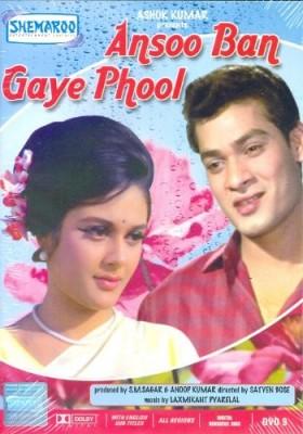 Aansoo Ban Gaye Phool Full Movie Download