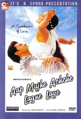 Aap Mujhe Achche Lagne Lage Whatsapp Status  - matewap.com