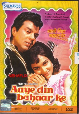 Aap Aye Bahaar Ayee : Lyrics and video of Songs from the