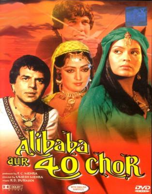 ali baba 40 chor full movie free download 2004