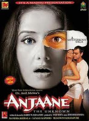 Anjaane movie songs