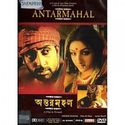 antarmahal bollywood movie subtitles