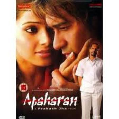 Apaharan - Bollywood Movie Subtitles