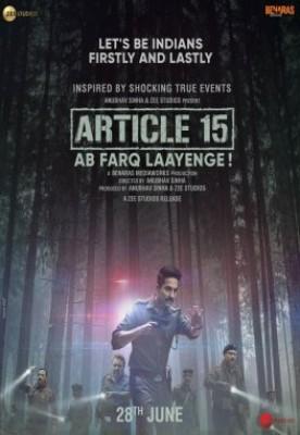 Subtitles download english movie Highway Full