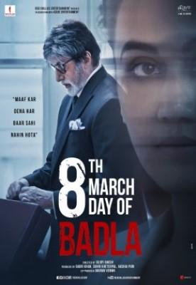 Badla - Bollywood Movie Subtitles