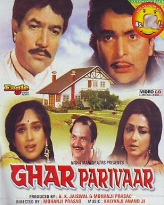 Ghar Hindi Movie Mp3 Songs Download
