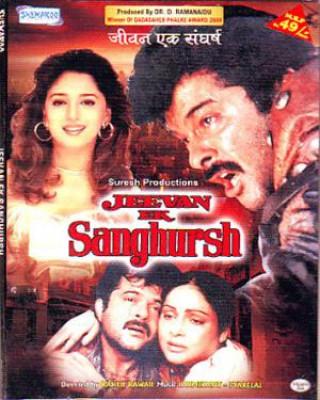 jivan ek sangarsh Tags: jeevan ek sanghursh full movies full movie download, jeevan ek sanghursh full movies hd mobile movie, jeevan ek sanghursh full movies hd mp4 movie, jeevan ek .
