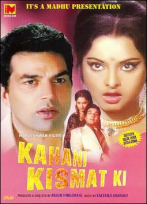 <b>Kahani Kismat</b> Ki - kahani-kismat-ki-10130