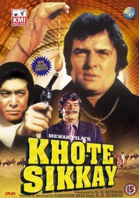 Khote Sikkay - Bollywood Movie Subtitles