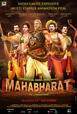 Mahabharat hindi movie release date - New movies coming out