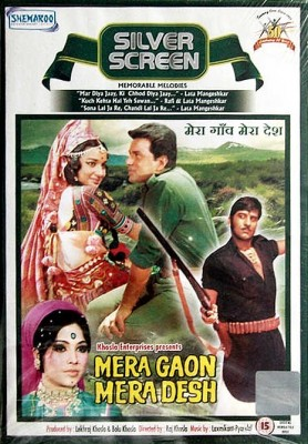 mera gaon in hindi Lyrics and video of songs from movie / album : mera gaon mera desh (1971) music by: laxmikant kudalkar, pyarelal singer(s): lata mangeshkar, mohammed rafi having.