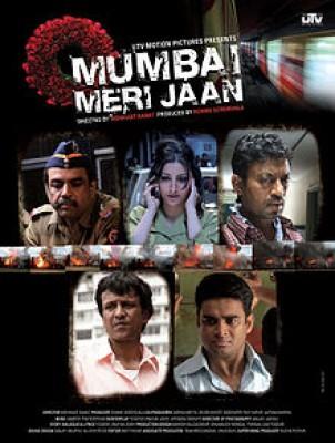 Mumbai meri jaan movie download for mobile
