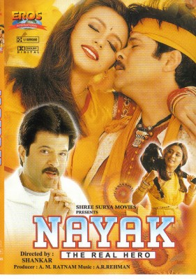 Khal Nayak Hindi Movie Mp3 Songs Download