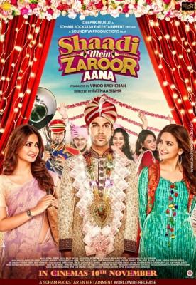 Shaadi Mein Zaroor Aana - Bollywood Movie Subtitles