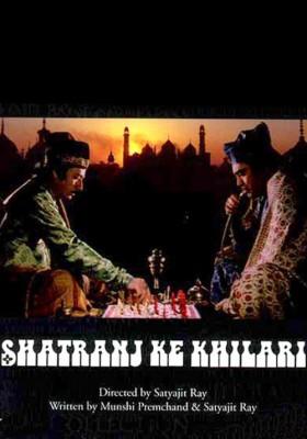 Shatranj Ke Khilari - Bollywood Movie Subtitles