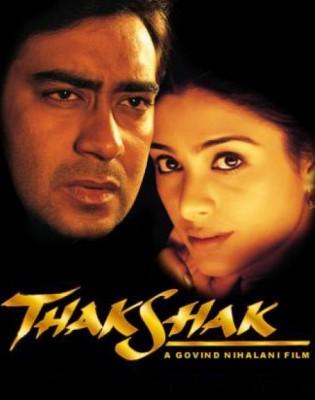 Thakshak movie with english subtitles download