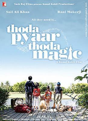 thoda pyaar thoda magic bollywood movie subtitles