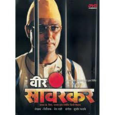 Veer Savarkar - Bollywood Movie Subtitles