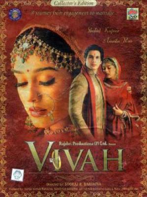 Vivah hindi picture film movie