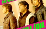Kill Dil (Title Song)