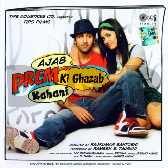 ajab prem ki ghazab kahani free mp3 download