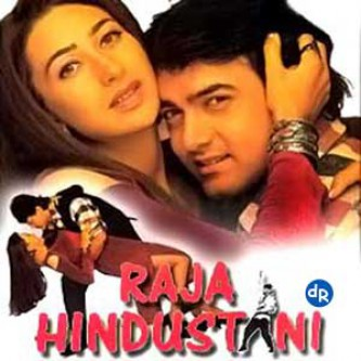 Aaye Ho Meri Zindagi Mein Male - Bollywood Song Lyrics
