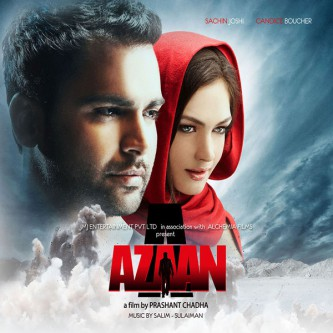 Afreen Afreen Lyrics from Nusrat Fateh Ali Khan-Best ...