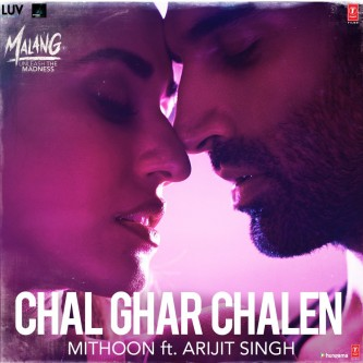 Chal Ghar Chalen Bollywood Song Lyrics Translations