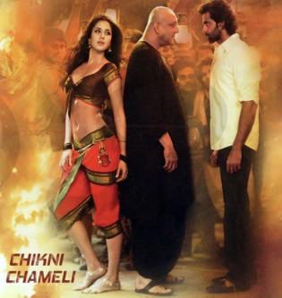Chikni Chameli - Bollywood Song Lyrics Translations