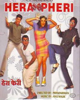hera pheri song humba leela mp3