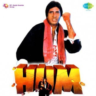 Jumma Chumma De De Lyrics | Hum (1991) Songs Lyrics ...