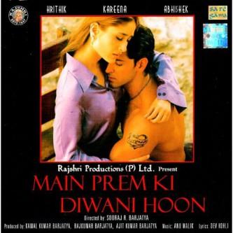 Pk Songs Of Me Prem Ki Diwani Hu