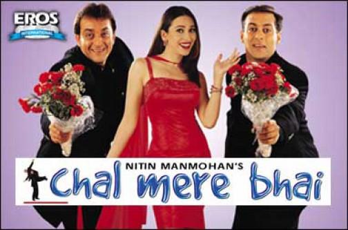 Mehndi Rang Layee - Bollywood Song Lyrics Translations