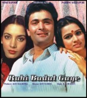 Meri Dua Hai - Bollywood Song Lyrics Translations