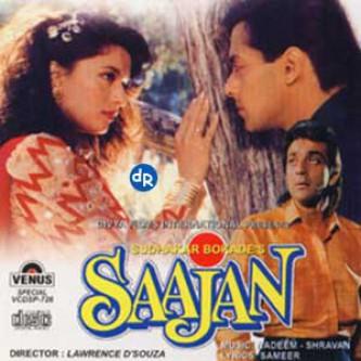 Pehli Baar Mile Hain - Bollywood Song Lyrics Translations