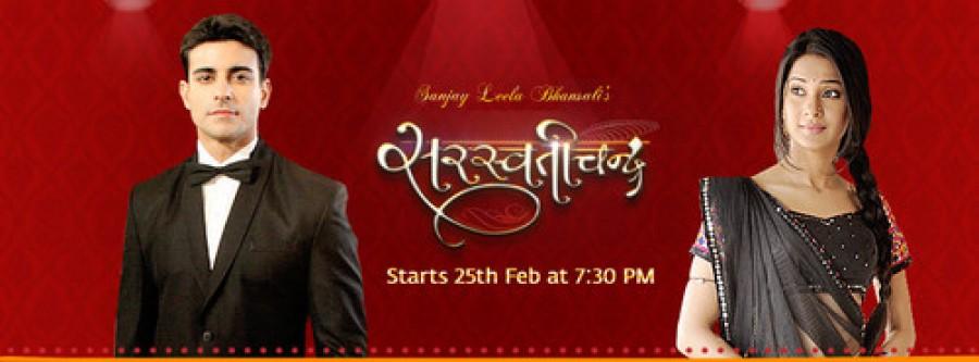 Song: Saraswatichandra From movie: Saraswatichandra (TV serial)