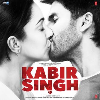 Tujhe Kitna Chahein Aur - Bollywood Song Lyrics Translations