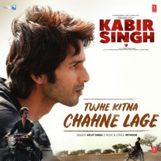 Tujhe Kitna Chahne Lage - Bollywood Song Lyrics Translations